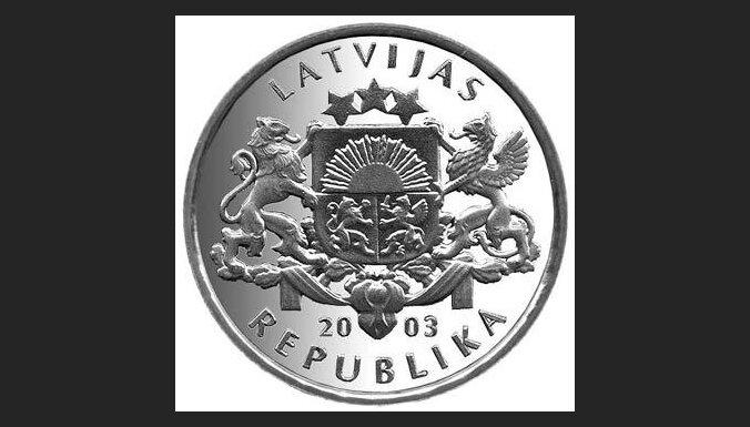 Foto: Latvijas Banka