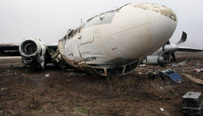 Причиной аварийной посадки Ан-24 под Донецком мог стать сильный туман