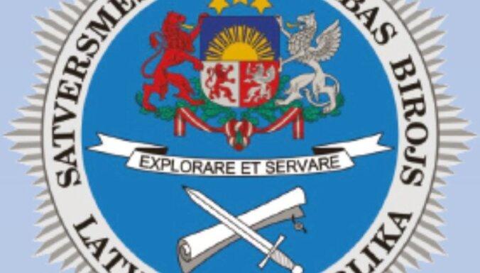 Бюро по защите Сатверсме переедет в бывший Военный госпиталь