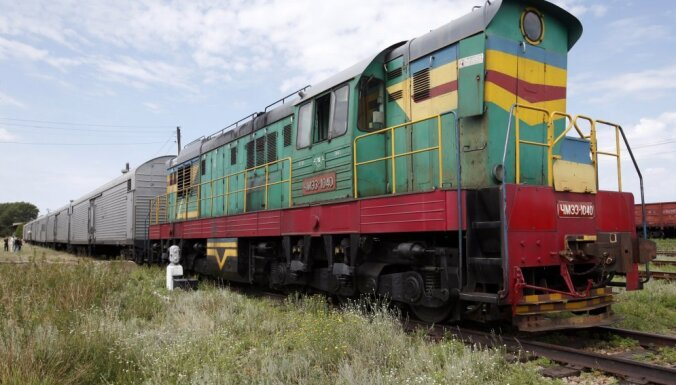 Голландские эксперты: в поезде не все найденные тела жертв MH17