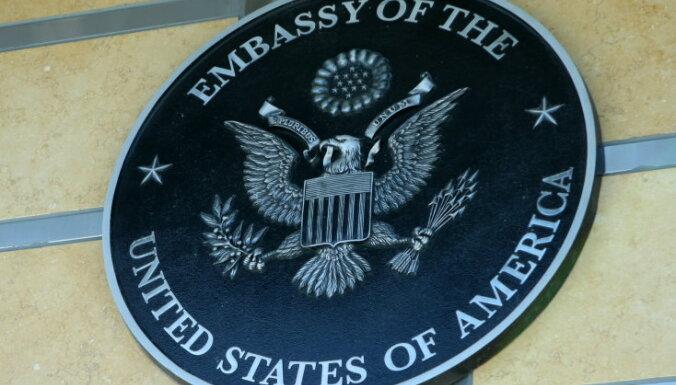 Посольство США предупредило граждан страны об опасности терактов в Латвии