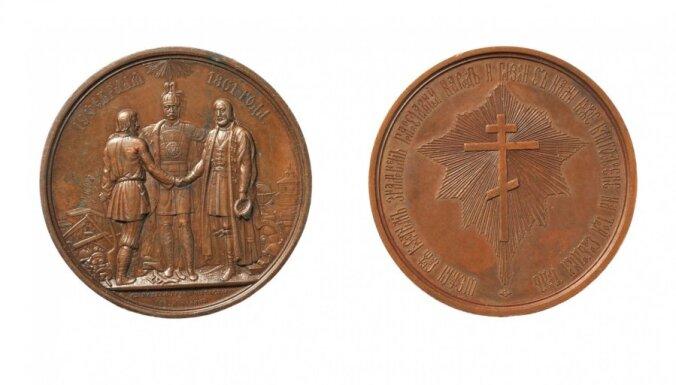 Latvijas vēstures relikvijas: Kuršu ķoniņi un Bīronu dzimtas porcelāns