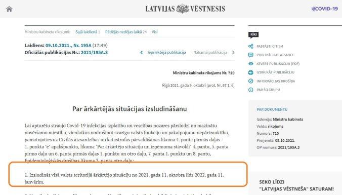 В Latvijas Vēstnesis срочно опубликовали распоряжение о ЧС и правила о новых ограничениях