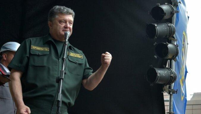 """Голосование на Украине завершено: лидируют """"Блок Порошенко"""" и """"Нацфронт"""" Яценюка"""