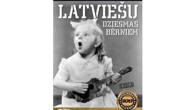 Izdota nošu grāmata '100 populārākās latviešu dziesmas bērniem 1.daļa'