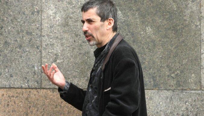 "Линдерман: манифест подписали ""хорошие русские"""