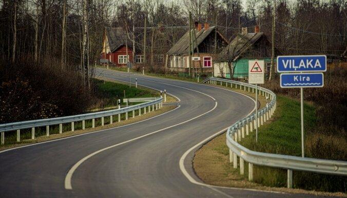 Foto: Viļakā līdz valsts robežai atjaunots ceļa segums