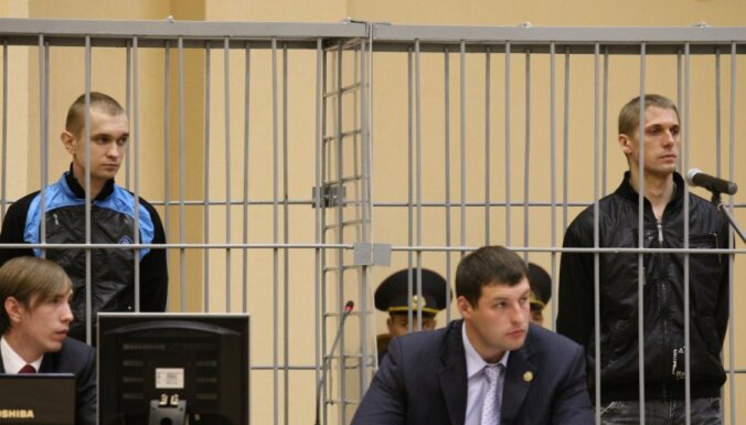 Обвиняемые в теракте в Минском метро приговорены к казни