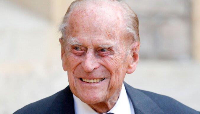 Супруг Елизаветы II принц Филипп, вероятно, проведет в больнице еще неделю