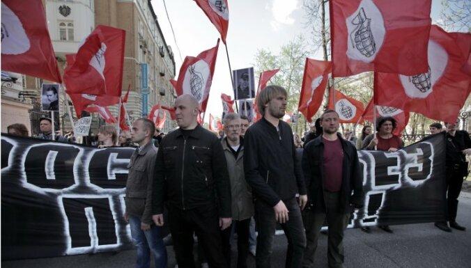Лимоновцы, неоязычники, ультрас: кто в РФ попал в экстремистский список до дела ФБК и штабов Навального