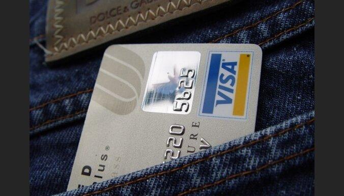 Полиция: в Латвии действуют мошенники, предлагающие деньги за использование чужого банковского счета