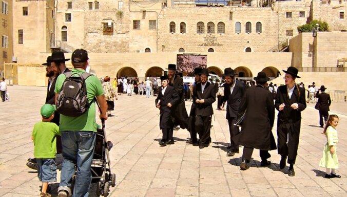Газета: закон о возврате еврейской собственности уже готов