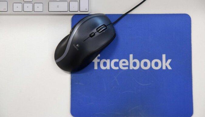 Facebook оштрафовали на 2 миллиона евро