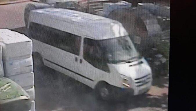 Полиция разыскивает водителя, совершившего ДТП