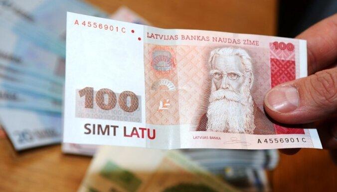Жители Латвии до сих пор не обменяли 85,5 миллиона латов