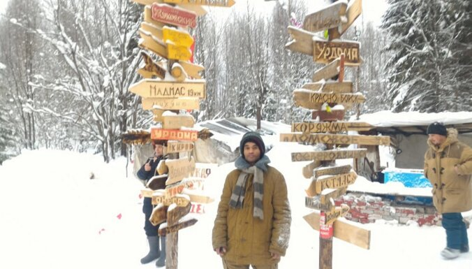 Россия: в Архангельской области задержали Айо Бенеса