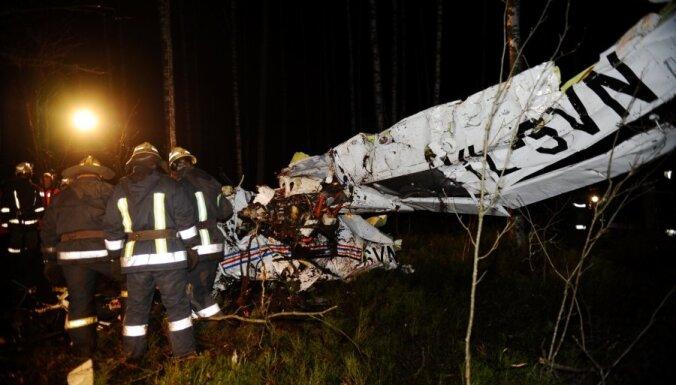 Результаты экспертизы останков погибших при падении самолета могут стать известны в январе