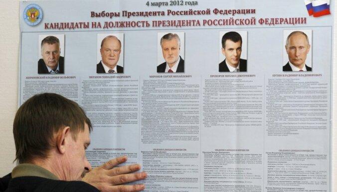 """3 марта в России — """"День тишины"""" перед выборами"""