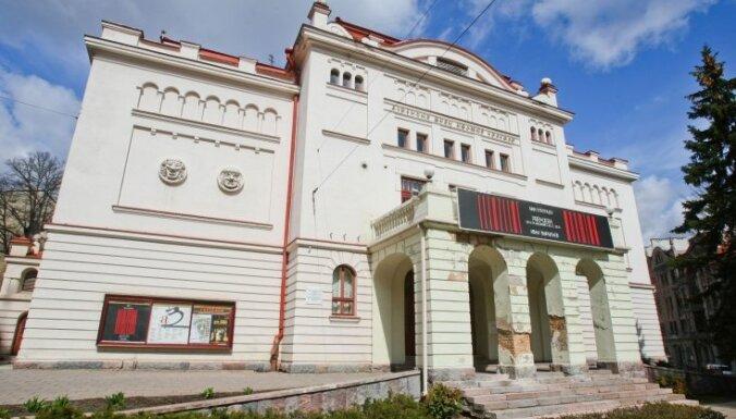 Каждому литовскому школьнику выделят 15 евро в год на посещение театров
