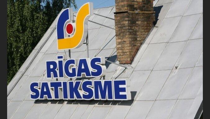 В Риге временно изменены маршруты автобусов