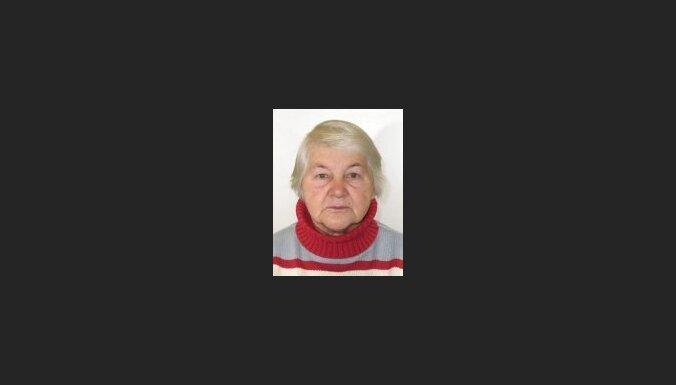 Полиция разыскивает пропавшую пенсионерку