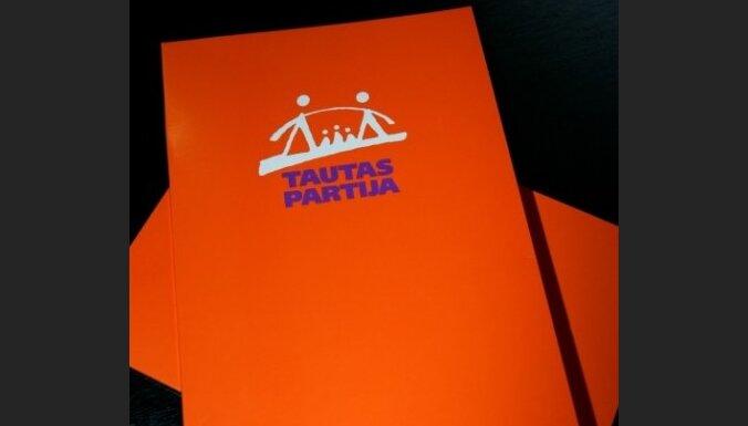 Tautas partija uzsāk biedru pārreģistrāciju