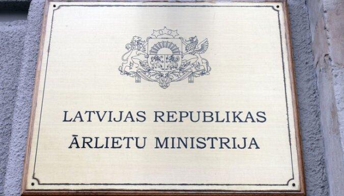 МИД: среди пострадавших в аэропорту Ататюрк нет жителей Латвии