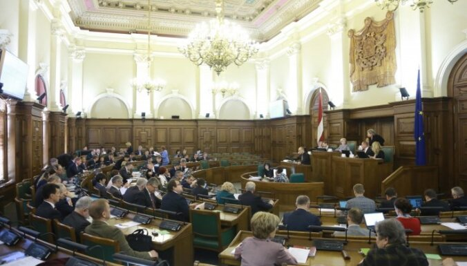 За три месяца депутатам выплачено компенсаций за транспорт и квартиры на 87 000 евро