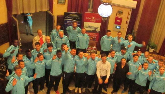 FC Riga