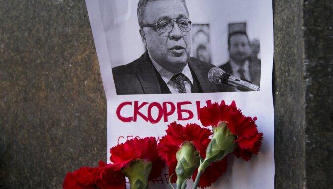 Суд в Турции вынес приговор по делу об убийстве посла России Андрея Карлова