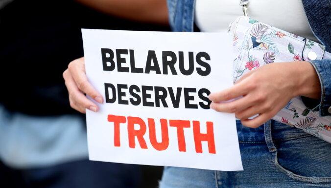 Латвия выделила 150 000 евро на гражданское общество и независимые СМИ Беларуси