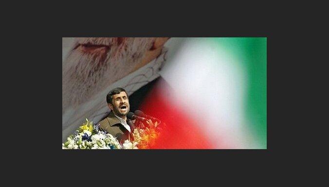 Иран передал в МАГАТЭ свои предложения по урану
