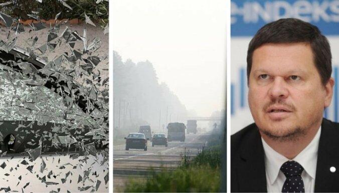 26 августа. Трагические аварии, транспортный налог и штраф министру за отдавленную ногу