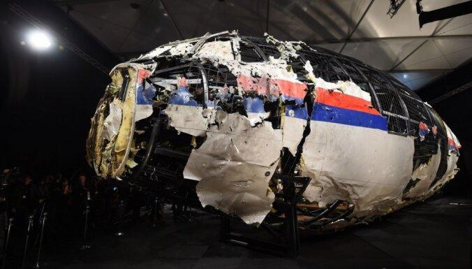 Нидерланды не смогли расшифровать российские данные о крушении лайнера MH17