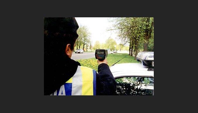 Policijas radars