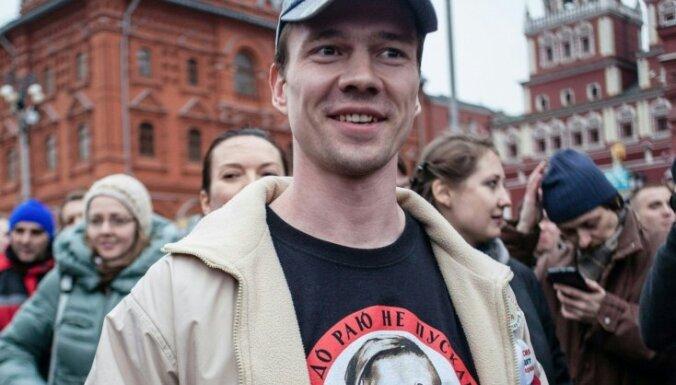 Активисту Дадину присуждена премия Немцова за отстаивание демценностей