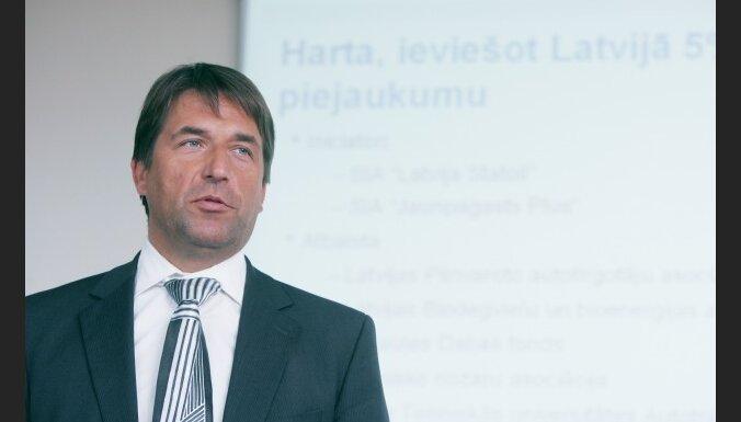 Кампарс: Латвия готова подписать договоры с РФ