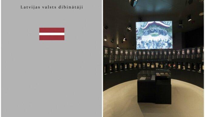 Valsts simtgades priekšvakarā iznāks biogrāfiska grāmata 'Latvijas valsts dibinātāji'