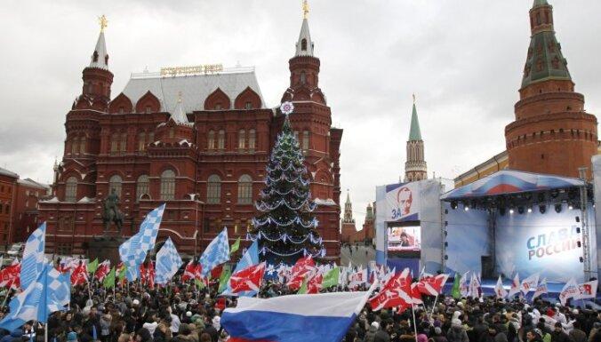 В Москве прошла ответная акция прокремлевских сил