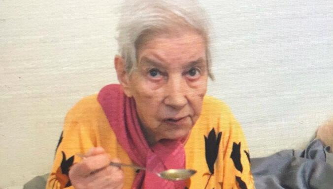 Полиция ищет пропавшую в Инчукалнском крае жительницу пансионата