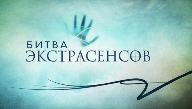 """Уволенный ведущий """"Битвы экстрасенсов"""" пожаловался на шарлатанов"""