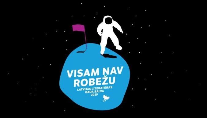 Notiks Latvijas Literatūras gada balvas pasniegšanas ceremonija