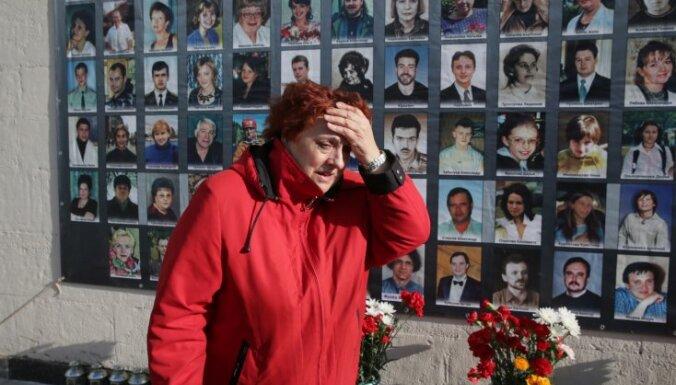 """Трехдневная драма """"Норд-Оста"""": теракту на Дубровке исполнилось 15 лет"""
