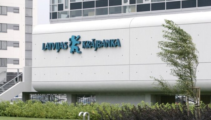 Обанкротившийся Latvijas Krājbanka отсудил у российского банка десятки миллионов евро