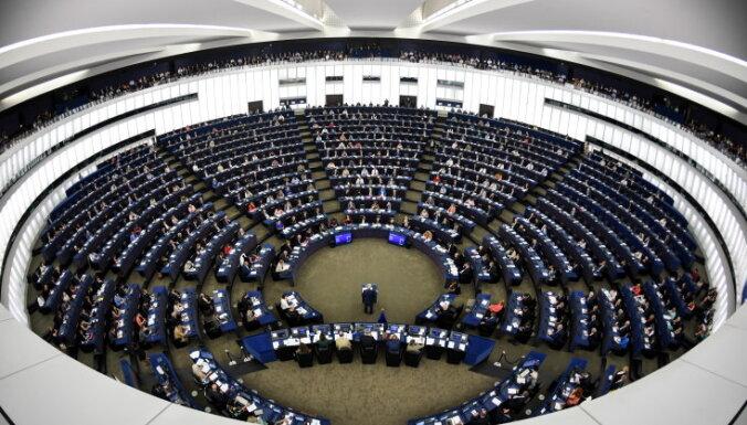 Новый рейтинг: самые популярные партии перед выборами Европарламента