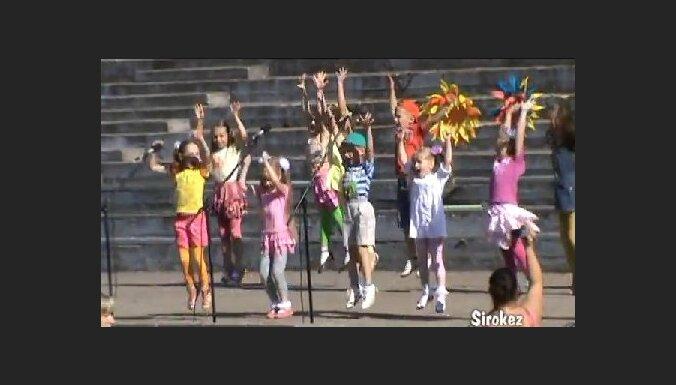 При желании даже из Дня защиты детей можно сделать шикарный праздник! (видео)