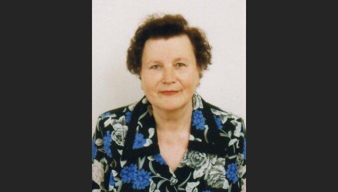 Валентина Машканцева