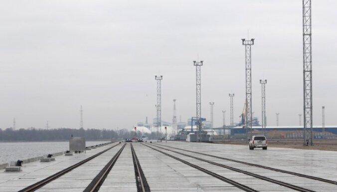 Рижский свободный порт и Лиепайская СЭЗ покинут Латвийскую ассоциацию транзитного бизнеса