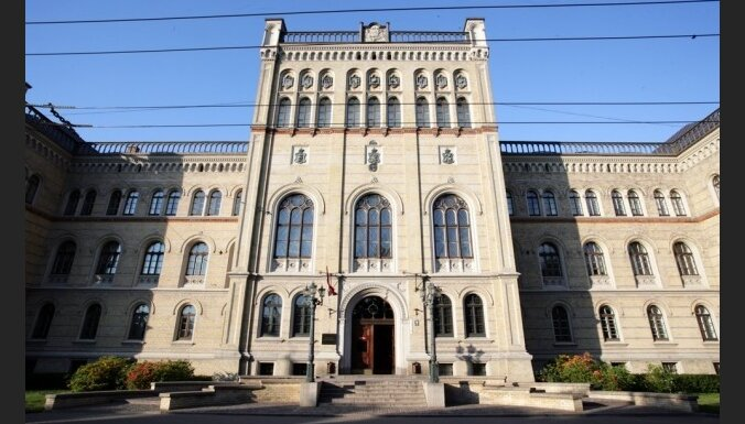 Vērienīgais LU Akadēmiskais centrs varētu izmaksāt 150 miljonus latu