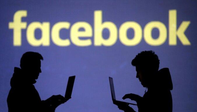 Сотрудники Facebook отказались работать из-за публикаций Трампа